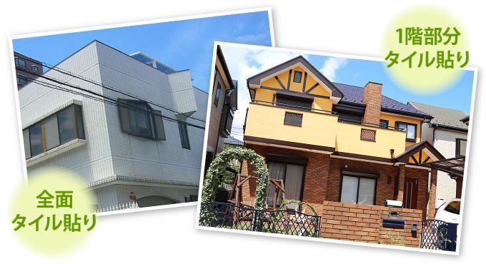 タイル貼りの家の画像