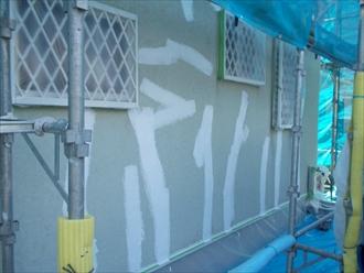 横須賀市、下地処理完成