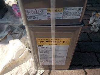 横須賀市、遮熱シーラー