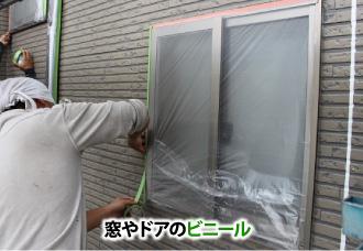 窓やドアのビニール