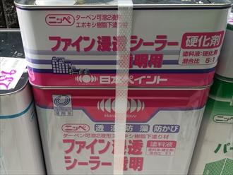 日本ペイント・ファイン浸透シーラー透明