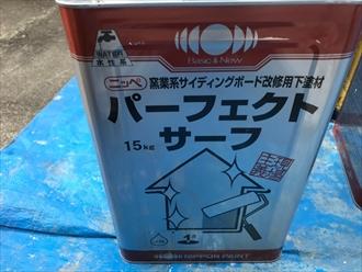 日本ペイント パーフェクトサーフ