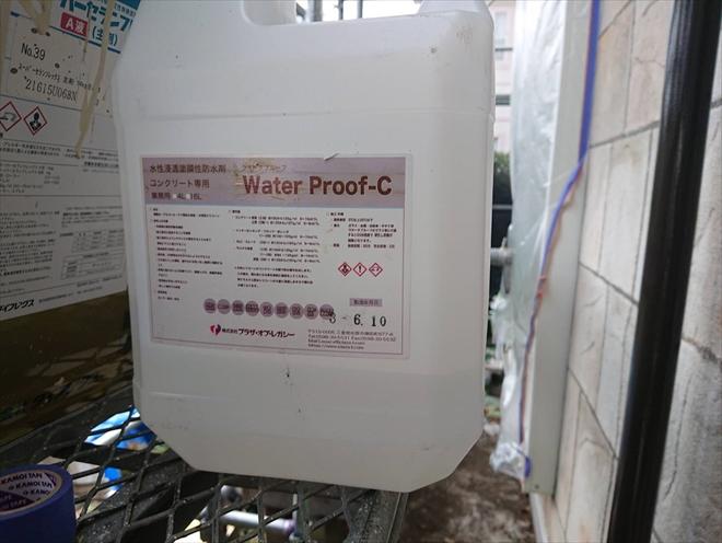 川崎市中原区下小田中で素焼きタイルに浸透性の撥水材を塗布します