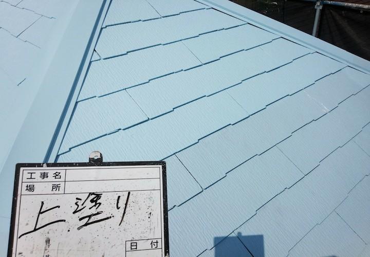 横浜市泉区和泉中央南にて、スレート屋根をサーモアイ4F「クールベビーブルー」で塗装し涼しげな印象に仕上がりました