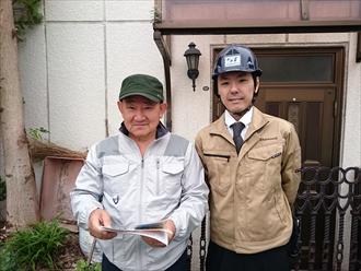 屋上防水からの雨漏りの原因は排水口回りの可能性が高いです|横浜市保土ケ谷区