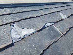 剥離しているパミール屋根