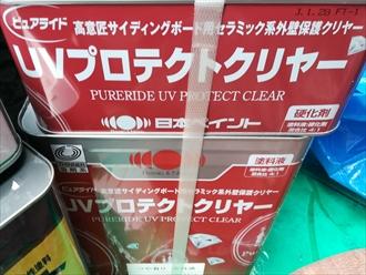 日本ペイント・UVプロテクトクリヤー