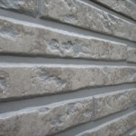 外壁塗装工事のご提案|川崎市宮前区