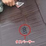 横浜市旭区 屋根塗装前の縁切り