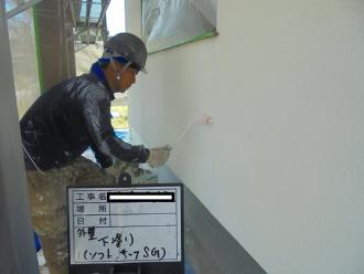【モルタル外壁】クリーンマイルドで外壁塗装