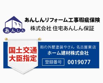 38toroku_number_koutsu_jup