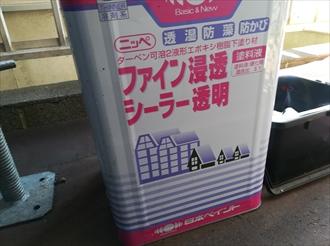 日本ペイント ファイン浸透シーラー透明