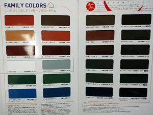 サーモアイシリーズ 色見本 屋根塗装 遮熱塗料