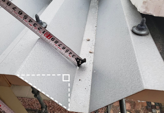 折版屋根の凹凸