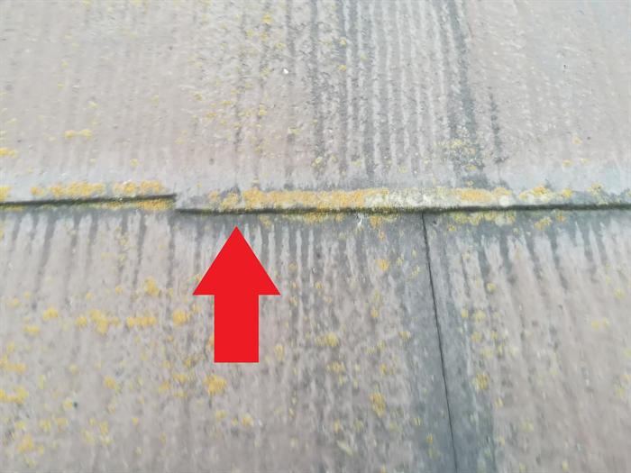 スレート屋根材の縁切り確認