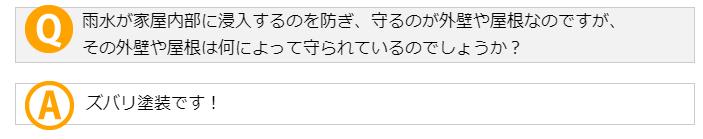 66c19942ab4ba346fdb64ccc04cde373-6