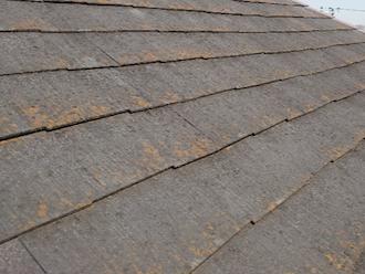 横浜市瀬谷区南台にてお住まいの点検調査、傷んだ屋根にはベスコロフィラーで下塗りをして屋根を蘇らせます
