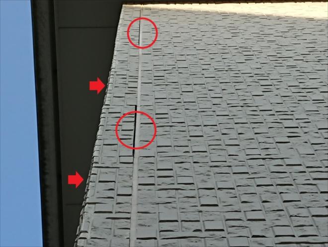 横浜市神奈川区新子安にて外壁調査、窯業系サイディングに使われるコーキングが割れていると雨漏りに繋がります