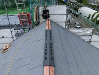 横浜市緑区 屋根カバー工事 新規棟板金