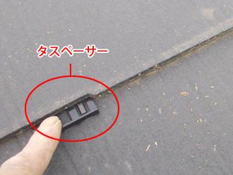 横浜市青葉区 屋根塗装 タスペーサーを使った縁切り