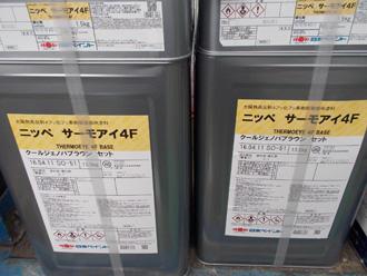 横浜市青葉区 屋根塗装 サーモアイ4F
