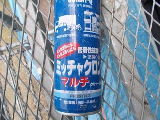 横浜市金沢区 雨戸の塗装 ミッチャクロン・マルチ
