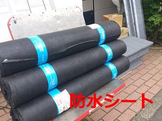 横浜市緑区 屋根カバー工事 防水シート