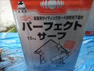 日本ペイントさんのパーフェクトサーフを下塗りに使用します