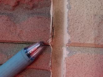 川崎市多摩区菅仙谷で現地調査、外壁塗装と同時に長寿命なコーキング材「オートンイクシード」でのコーキング補修がおすすめです