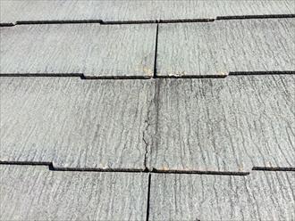 相模原市中央区築12年の化粧スレート屋根塗装調査