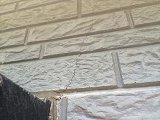 県央地区大和市築17年の住宅で屋根と外壁の塗り替え調査
