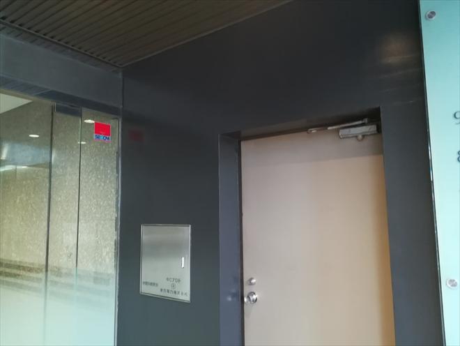 外壁目地埋め塗装完成