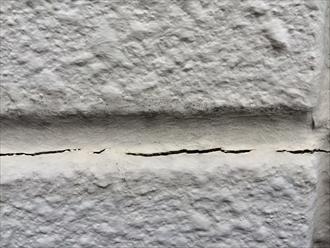 相模原市中央区築20年のALCアパートの外壁塗装調査