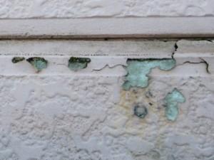 川崎市高津区 外塀塗装前の点検 塗膜が剥がれている