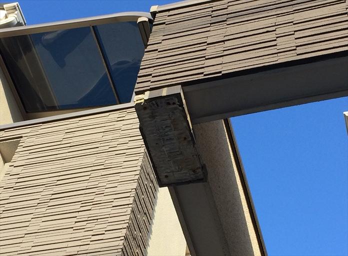 横浜市都筑区の調査で発覚、台風被害は屋根以外に外壁にも発生する3