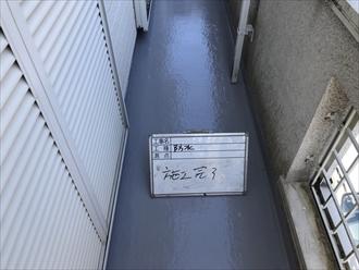 割れてしまったFRP防水に下地を設けて新しいFRP防水工事7