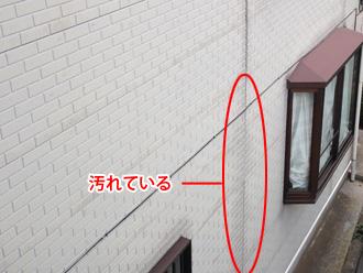 横浜市磯子区 外壁が汚れている