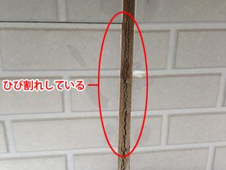 横浜市磯子区 目地のコーキングがひび割れしている