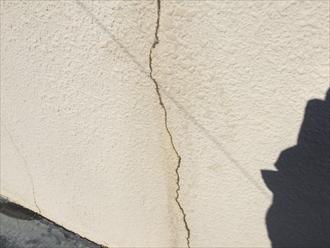 相模原市南区出窓への雨漏り発生により原因の究明