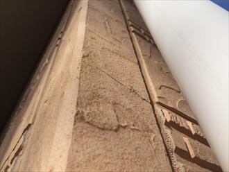 横浜市保土ヶ谷区の外壁調査、釘が打ってある部分はひび割れが起きやすい2