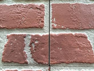 県央地区海老名市の塗り替え調査しっかり塗るための情報収集