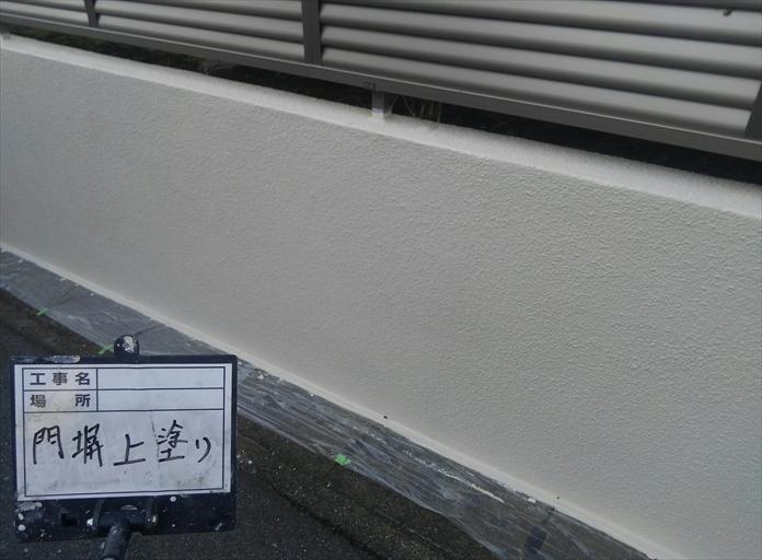 塀・囲いクラック補修⑤