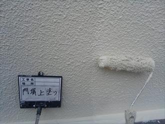 塀・囲いクラック補修④
