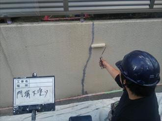塀・囲いクラック補修③