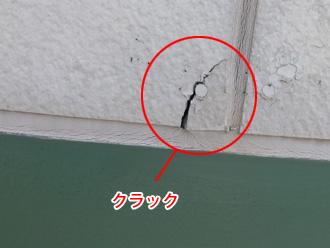 横浜市戸塚区 外壁塗装前の点検 サイディングのクラック