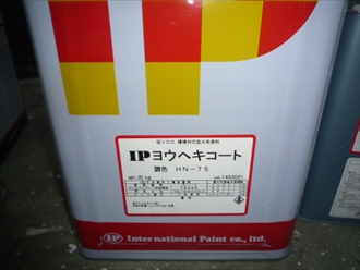 P1060505