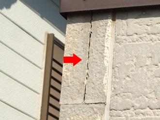 横浜市緑区 外壁塗装前の調査 サイディングのクラック