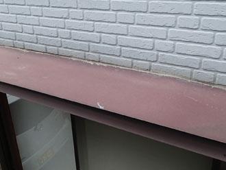 三浦市 塗装工事 点検調査 戸袋のコーキング劣化