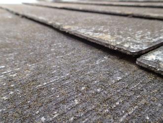 三浦市 塗装工事 点検調査 屋根材の浮き