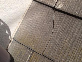 三浦市 塗装工事 点検調査 屋根材の亀裂